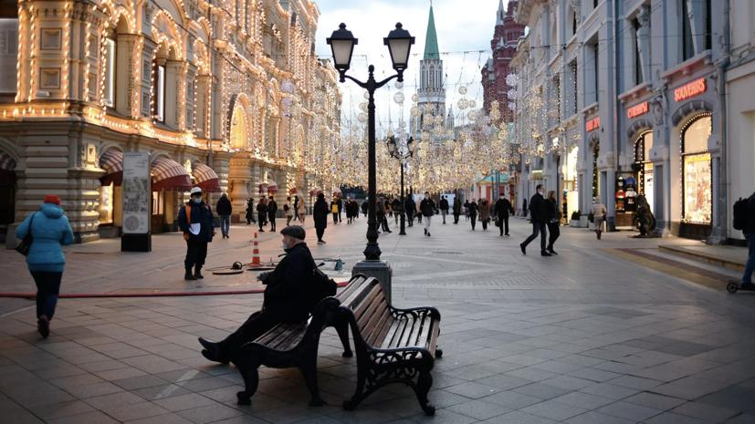 В Госдуме прокомментировали отмену части ограничений в Москве