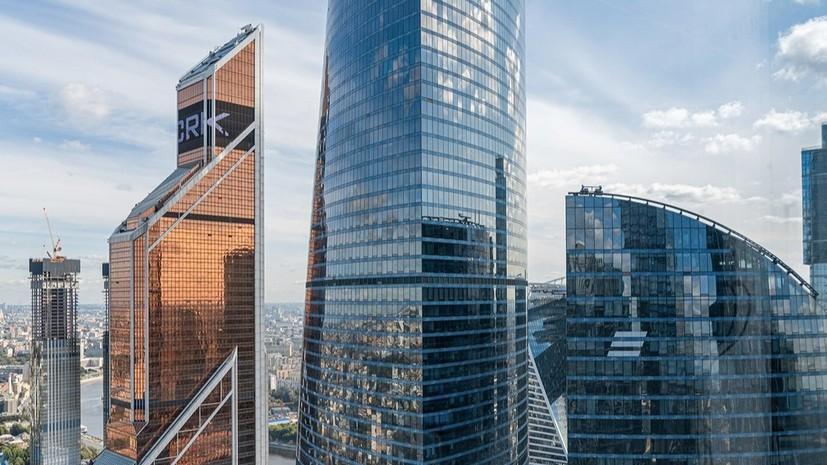 Власти Москвы рассказали об экспорте столичной продукции
