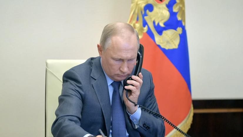 В Кремле назвали откровенным разговор Путина и Байдена