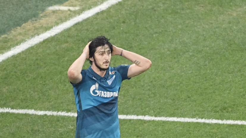 Азмун получил травму в матче с «Уралом»
