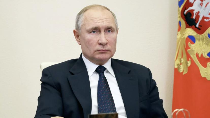 Путин заявил о рисках нарастания противоречий в мире во всех сферах