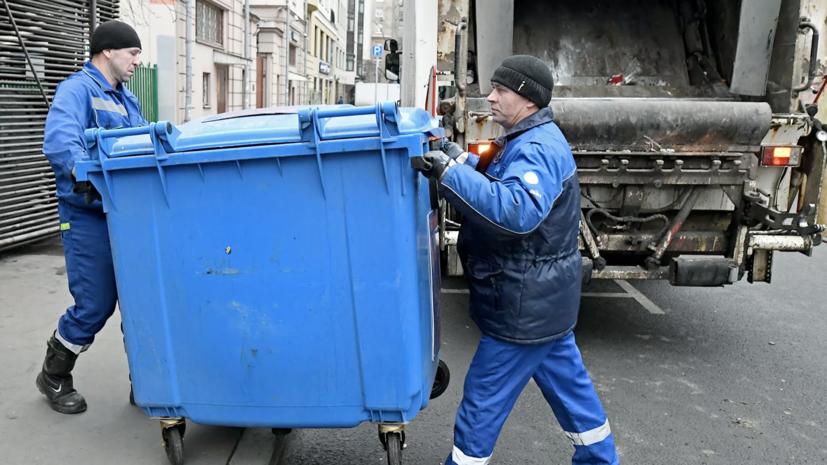 Жители Подмосковья могут пожаловаться на паркующихся возле мусорных баков водителей