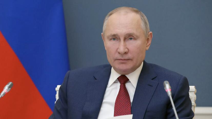 Путин: у России и Европы есть общие фундаментальные вещи