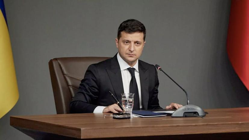 Зеленский отозвал законопроект о лишении полномочий судей КС Украины