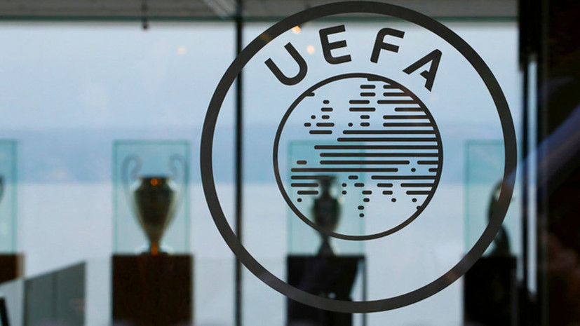 УЕФА утвердил проведение матчей Евро-2020 в 12 городах