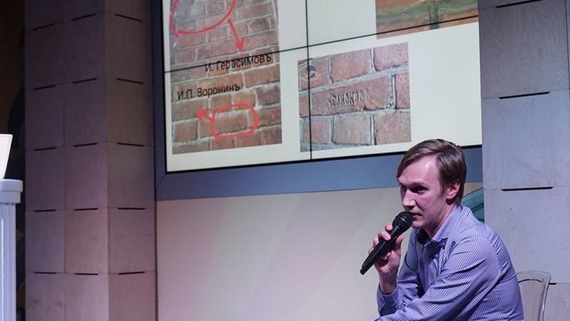 Руководитель «Культурного субботника» рассказал подробности о проекте
