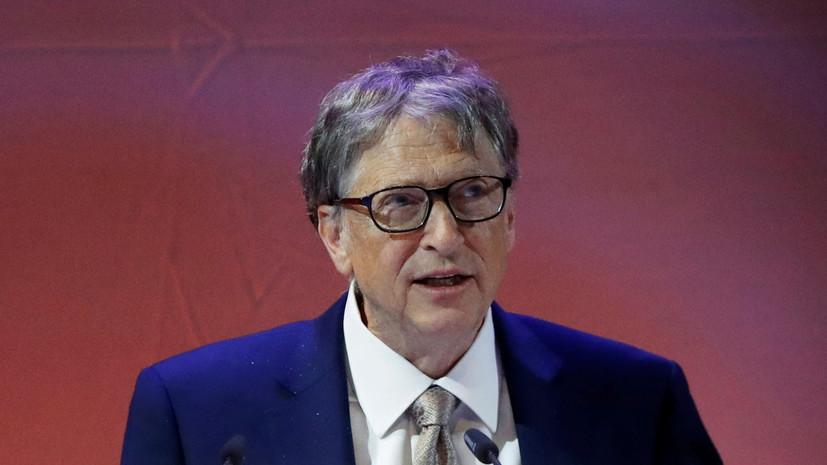 Билл Гейтс заявил, что следующая пандемия может быть в десять раз хуже