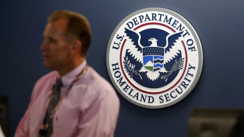 В МВБ США заявили о сохраняющейся угрозе насилия в стране