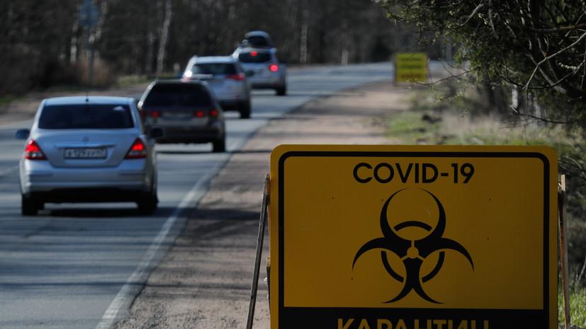 В Псковской области продлили ограничения по коронавирусу