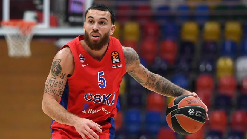 Баскетболист ЦСКА Джеймс эмоционально высказался о слухах про драку с одноклубником