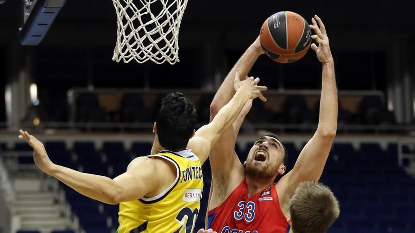 ЦСКА победил «Альбу» в баскетбольной Евролиге