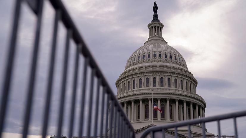 В конгрессе США выступили против продления ДСНВ на пять лет