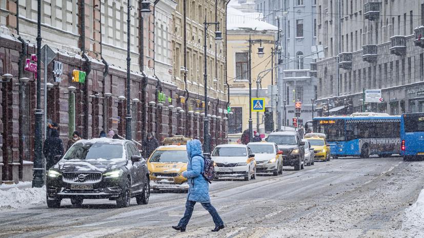 В Москве 28 января ожидается до +1 °С