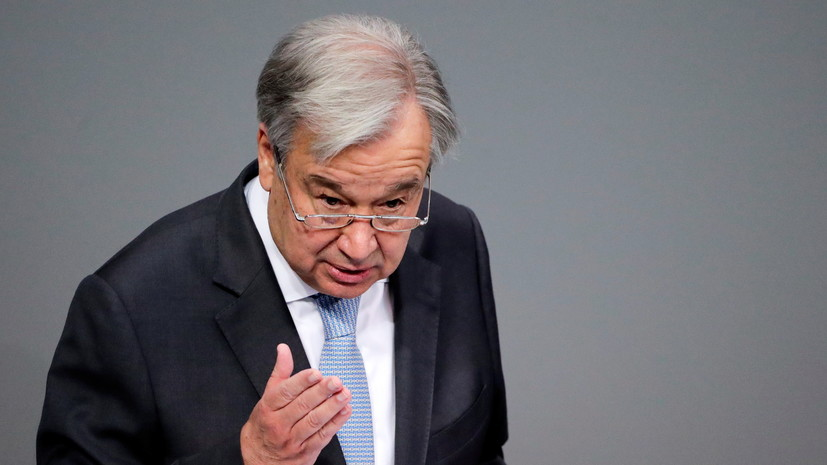 Генсек ООН назвал «недееспособными» отношения ведущих стран мира