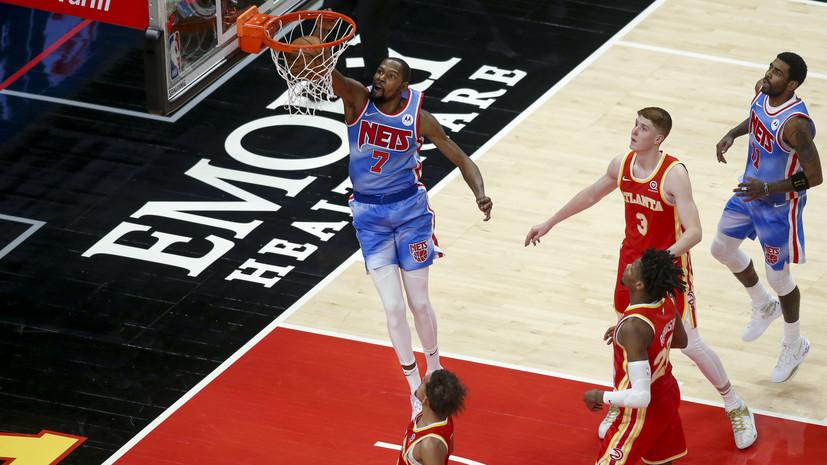 «Бруклин» одержал победу над «Атлантой» в НБА, Дюрант набрал 32 очка