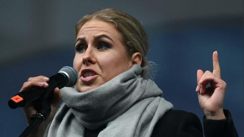 Адвокат Любови Соболь сообщил о её задержании