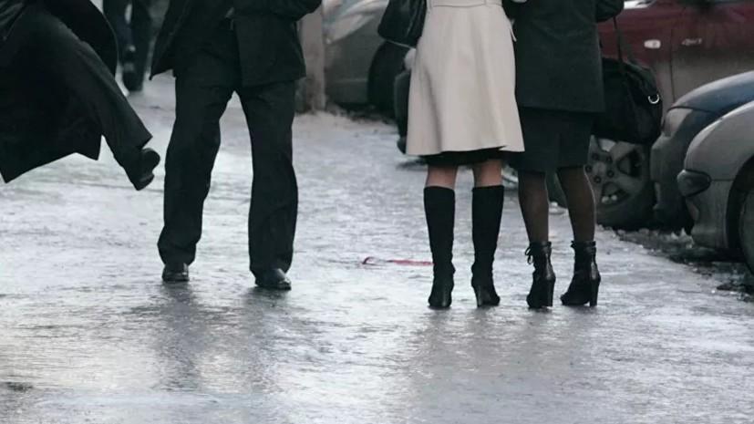 Во Владивостоке 81 человек пострадал из-за гололедицы