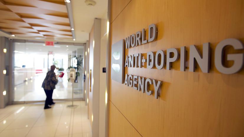 В WADA отреагировали на отчёт IBU по делу Бессеберга