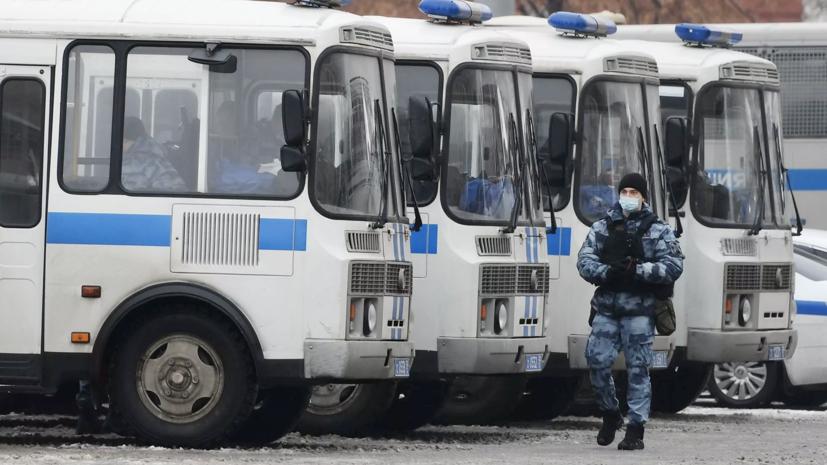 После акций 23 января в Москве к ответственности привлекли 267 человек