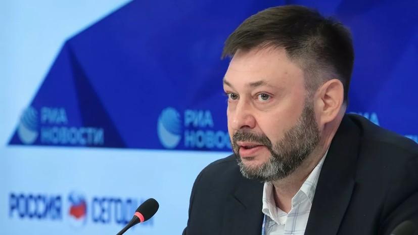 Вышинский назвал угрозой России ситуацию с журналистами в Прибалтике