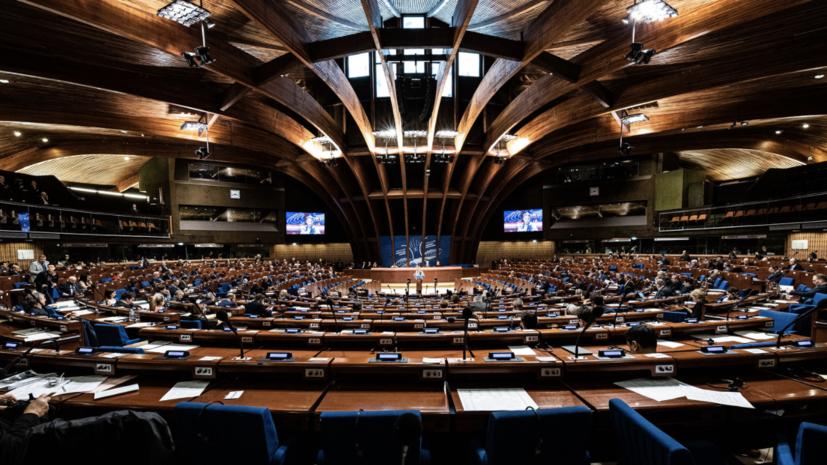 107 голосов за: ПАСЕ подтвердила полномочия делегации из РФ