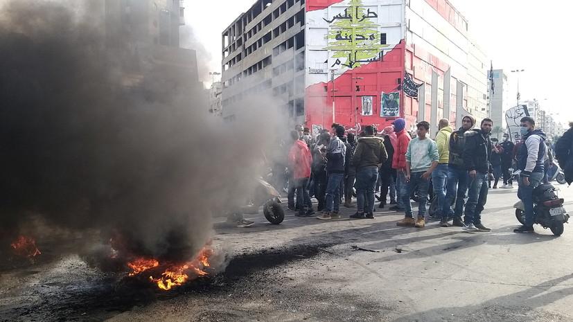 Полиция применила слезоточивый газ при протестах в Ливане