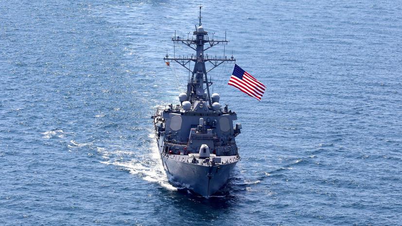 В НАТО объяснили заход эсминца США в Чёрное море