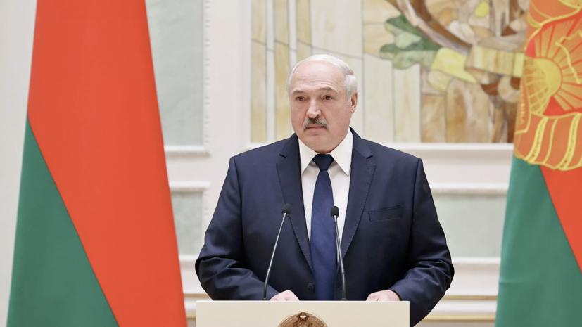 Лукашенко заявил, что в день его инаугурации готовилась провокация