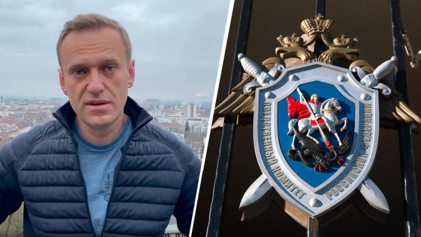 Криптовалюта в деле: сумма инкриминируемых Навальному растрат может существенно возрасти