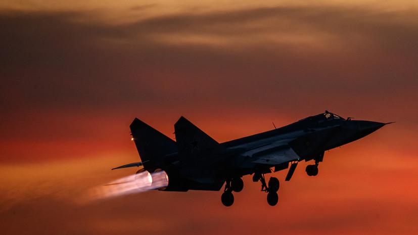 Российский МиГ-31 перехватил самолёт ВВС Норвегии