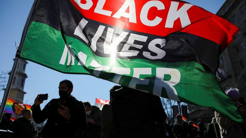 The Guardian: движение Black Lives Matter выдвинуто на Нобелевскую премию мира