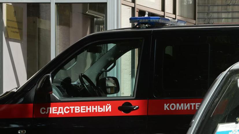 СК объявил в розыск спонсора ФБК по обвинению в мошенничестве