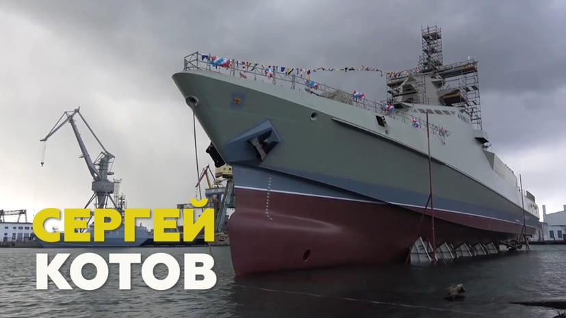 Спуск патрульного корабля «Сергей Котов» в Керчи — видео