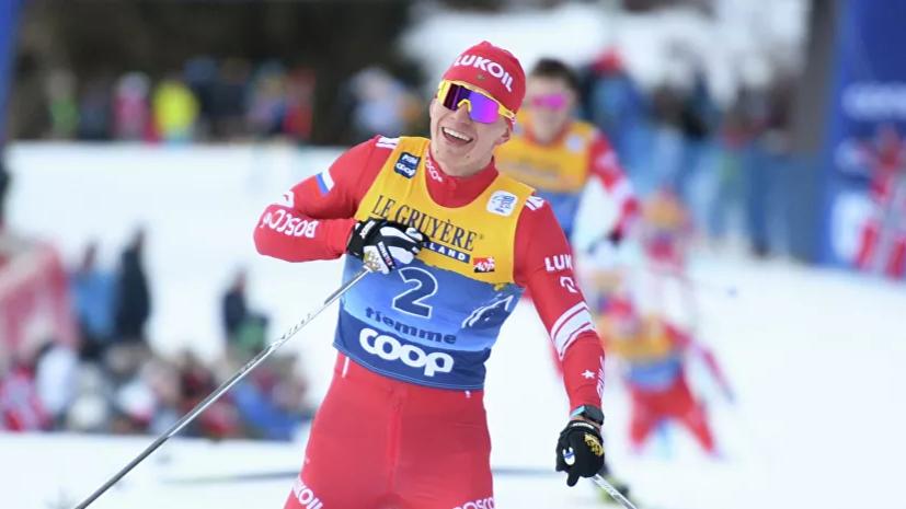 Большунов выиграл гонку классическим стилем на этапе КМ в Фалуне