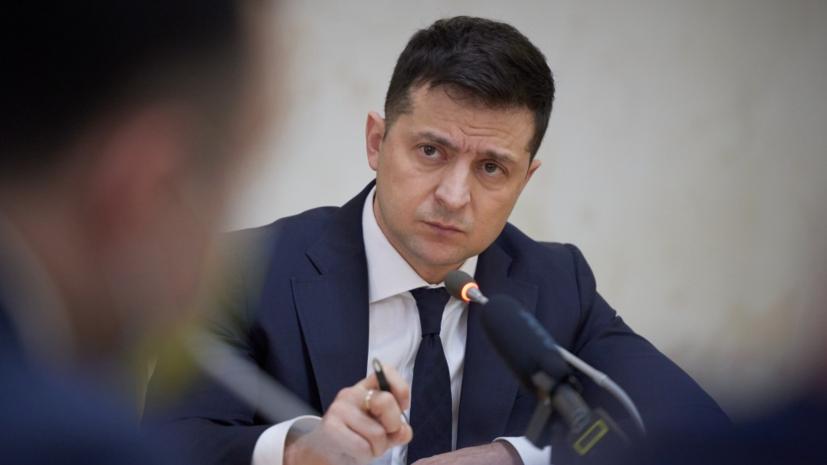 Зеленский пообещал сделать прививки от COVID-19 на Украине бесплатными