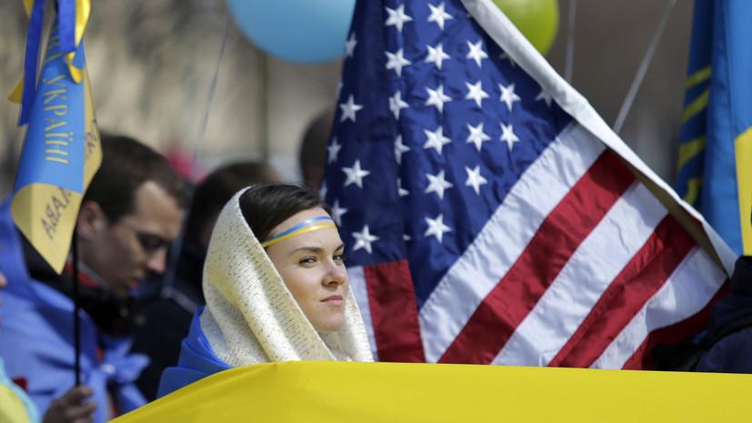 США профинансируют программу развития региональных СМИ на Украине