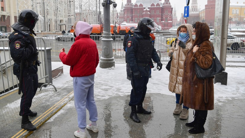В Москве в несогласованных акциях участвуют около 300 человек