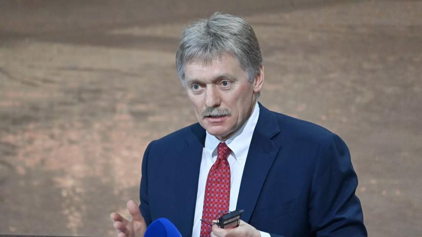 Песков прокомментировал речь Путина в Давосе
