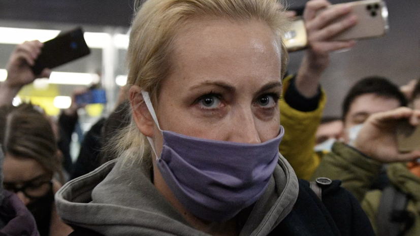 Юлия Навальная задержана на несогласованной акции в Москве