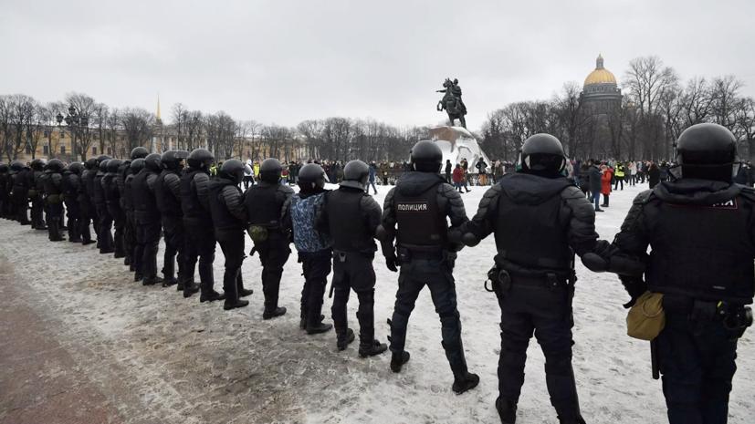 В Петербурге возбудили дело по факту применения насилия к представителям власти
