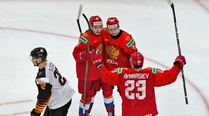 Хоккеисты сборной России в матче с командой Германии на МЧМ-2021