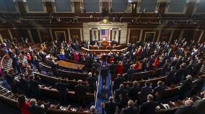 Заседание палаты представителей конгресса США