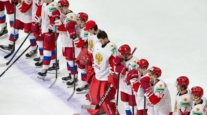 Хоккеисты молодёжной сборной России по окончании матча с командой Канады на МЧМ-2021