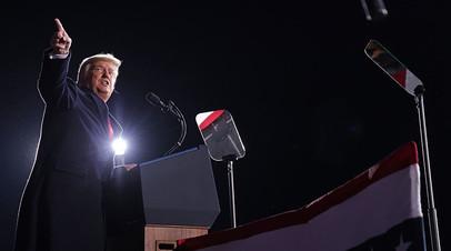 Дональд Трамп на митинге в Далтоне (штат Джорджия) 4 января