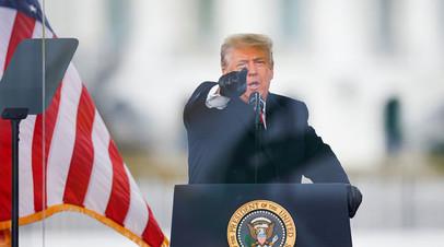 Президент США Дональд Трамп на митинге в свою поддержку 6 января в Вашингтоне