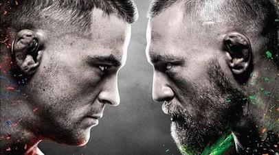 Бойцы UFC Дастин Порье и Конор Макгрегор