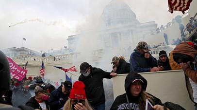 ФБР завело более 160 дел после беспорядков в Капитолии