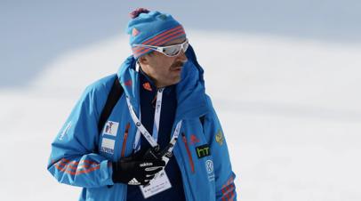 Названы имена заболевших коронавирусом членов сборной России по биатлону