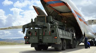 Доставка комплекса С-400 в Турцию