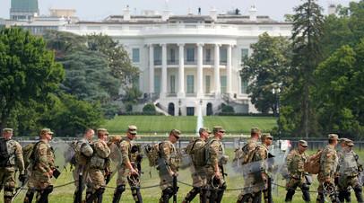 Военнослужащие США у стен Белого дома